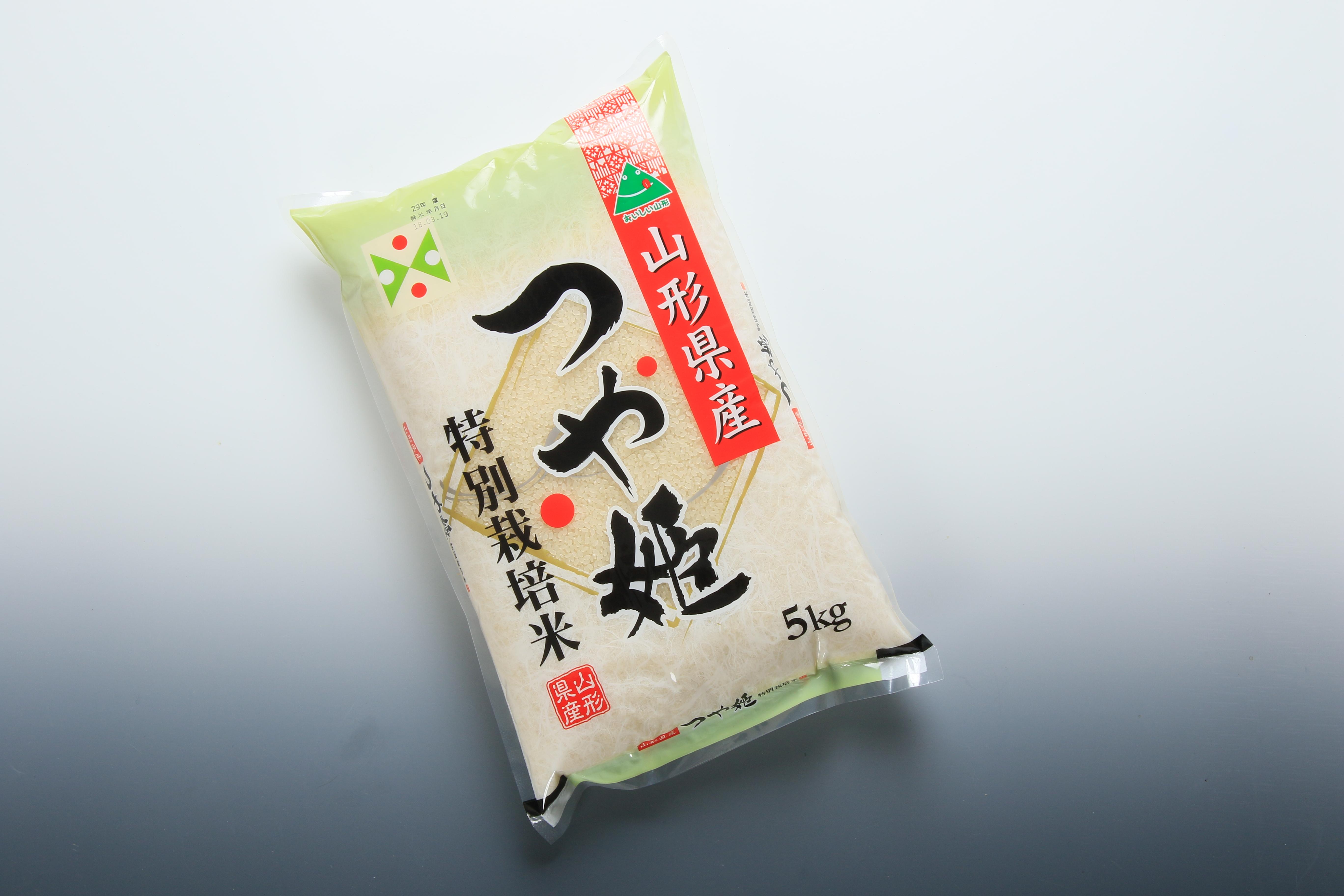 tsuya5